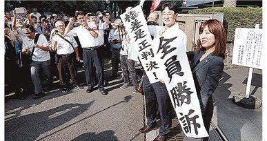 最低賃金との「イタチごっこ」は もうたくさんだ!千葉県の最低賃金 26円引き上げ  全社員の一律・大幅賃上げを