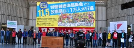 11月労働者集会報告③ 国際連帯