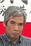 闘春 新支部長あいさつ  3月ダイ改阻止!反合・運転保安確立、定年延長を!