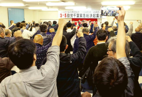 「東労組崩壊」の背後で何が 「JR大再編」が始まるー保線丸投げ外注化提案!