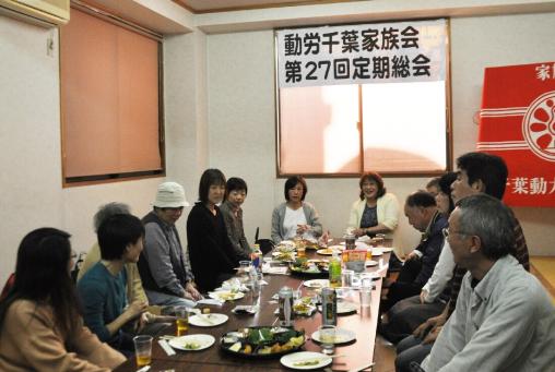 家族会第27回定期総会開催  / 3・11反原発福島行動