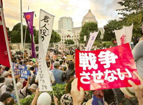 「働き方改革」粉砕!9条改憲発議阻止! 6.10国会前緊急行動に大結集を!
