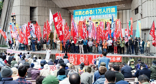 改憲・戦争阻止!大行進の発展を   11月集会報告③  11・4集会主な発言