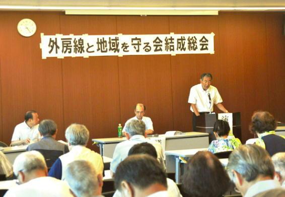 3・10外房線地域集会の成功を /弁護団総会を開催