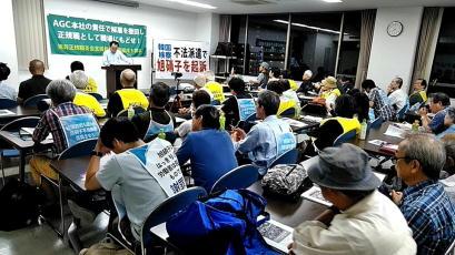 旭非正規職支会支援共闘会議結成 1周年集会/7・14 ちば討論学習集会