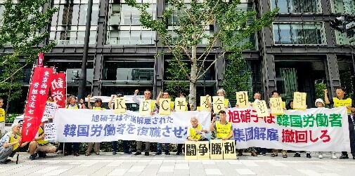 国境を越えた労働者の団結で共に闘う! 韓国・旭非正規職支会日本遠征行動
