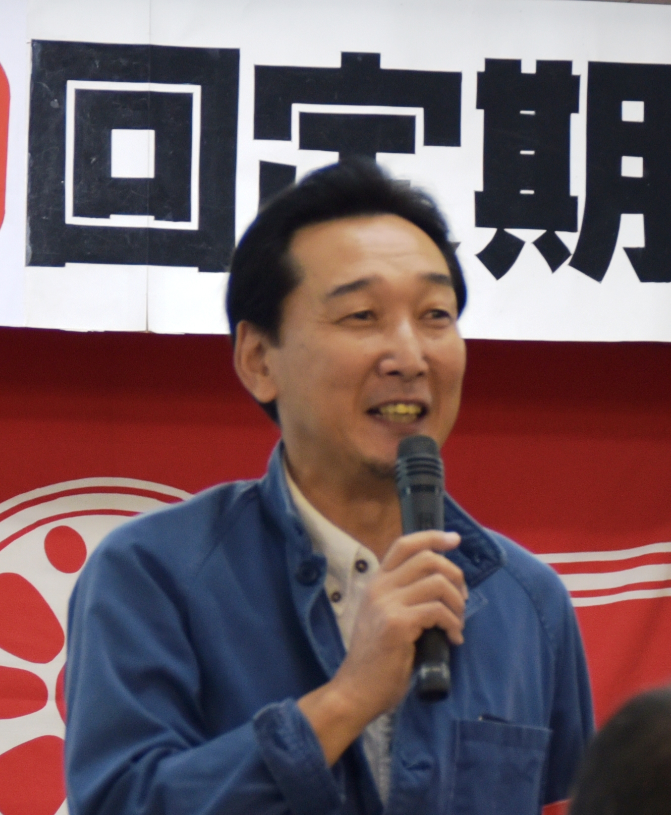 一糸乱れぬ団結で闘おう! 関 道利 動労千葉新委員長の決意