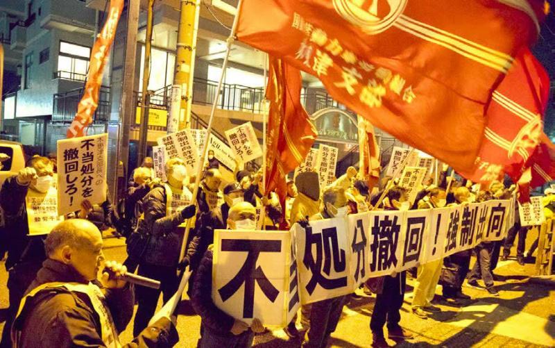 2.20木更津運輸区正門前で緊急抗議行動