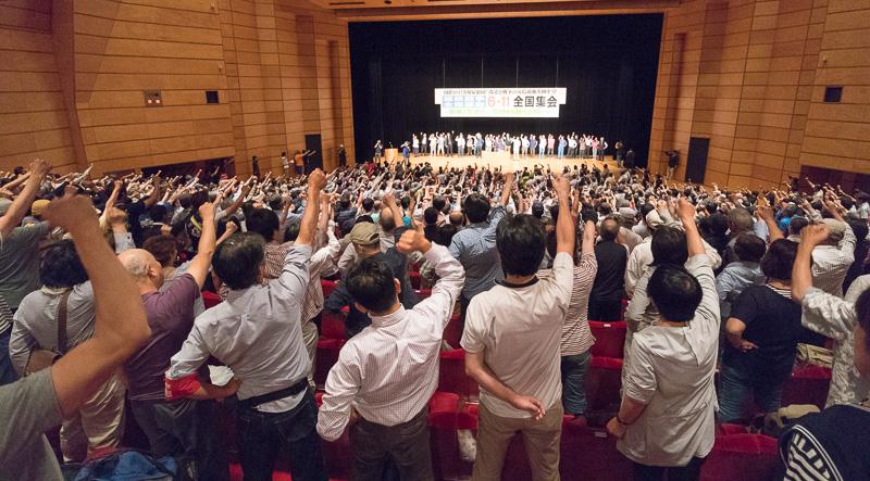 民営化反対貫く同志こそが希望 鉄道労組ソウル地方本部・パクソンス本部長 6・11全国集会の発言から