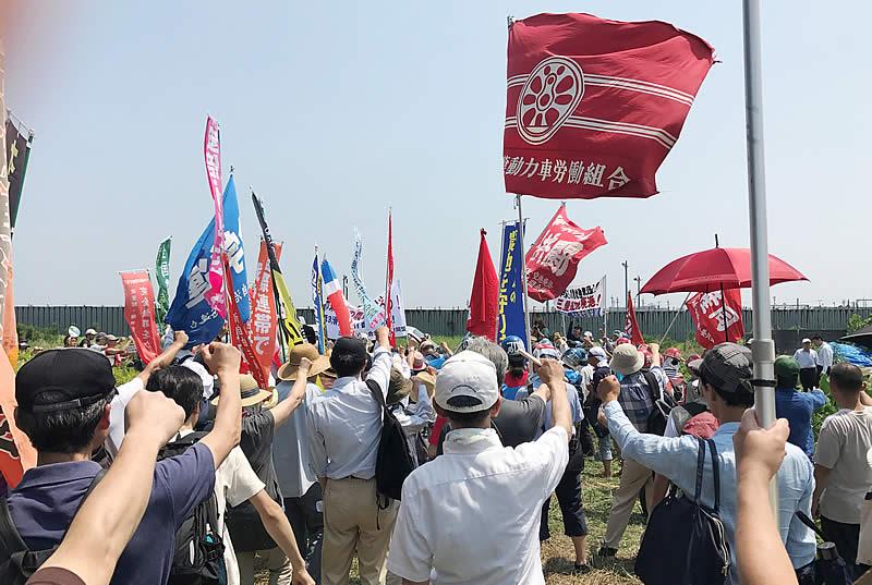 7・9三里塚現地闘争と樫の木祭りが大成功