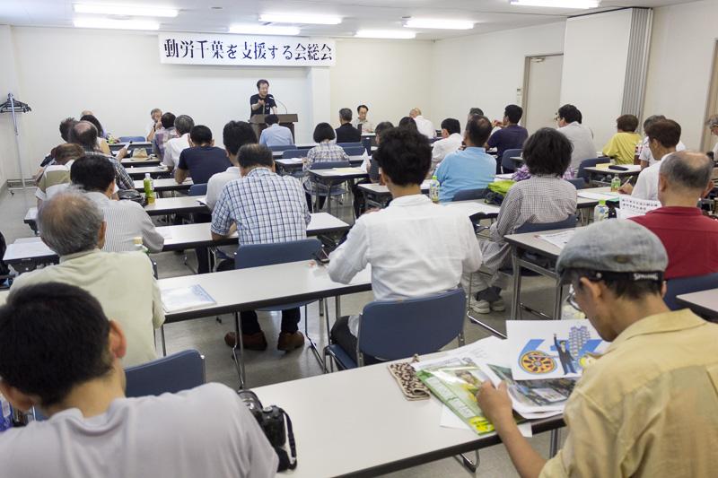 動労千葉を支援する会30周年/7・22定期総会が大成功