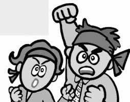 「ワンマン運転の拡大」に関する申し入れ(9月13日付)