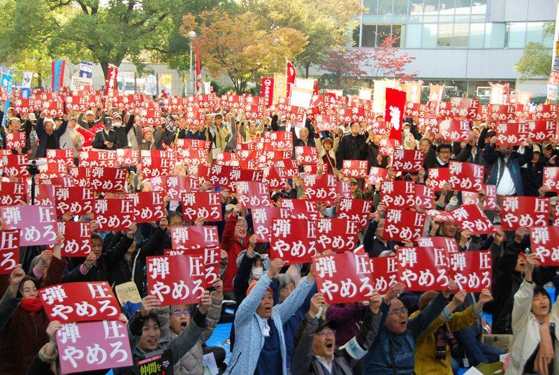 関西生コン支部への弾圧をやめよ! 11.16 全国集会に1200名